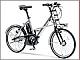 2010年モデルの電動アシスト付き小径自転車——ヤマハPAS
