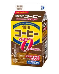 雪印コーヒーとZERO2