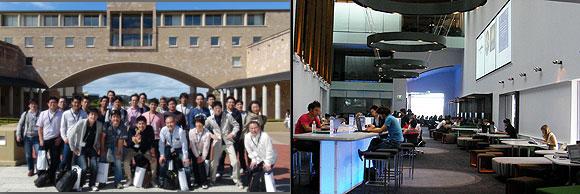 オーストラリアクイーンズランド州にあるボンド大学のキャンパス