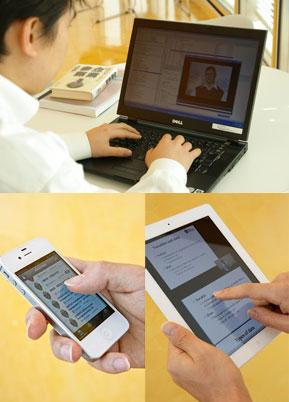 授業はオンラインで視聴できる。iPhoneでも授業の視聴が可能に。自分の都合の良い場所や時間に勉強できる