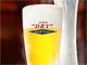 """アサヒビールの挑戦——若者は""""氷点下""""のビールに振り向くのか?"""