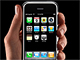 携帯電話を人に例えると……10代・20代は「相棒」、30代以上は?