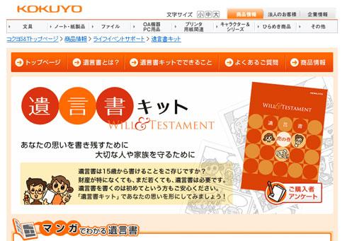 ah_yukito.jpg