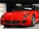 フォトギャラリー:フェラーリ 599GTO