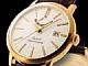 オリエント時計60周年記念モデル第2弾「ワールドステージコレクション」