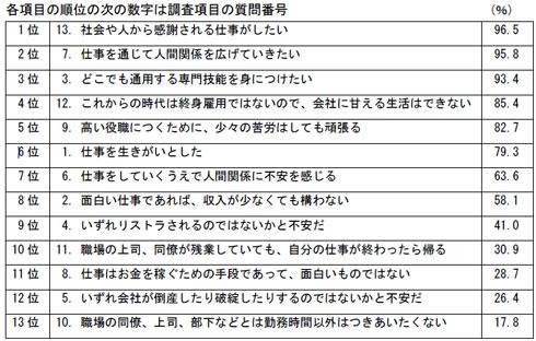 ah_sin2.jpg