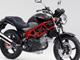 黒を基調とするネイキッドバイク「VTR」を投入——ホンダ