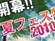 /makoto/articles/1007/07/news060.jpg