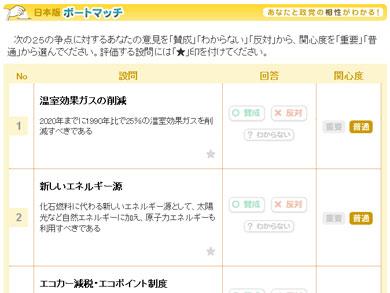 ah_top4.jpg