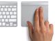 トラックパッドをデスクトップに、Magic Trackpad