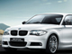 BMW 120iクーペに限定30台の「Performance unLimited」