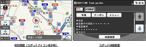 ay_kamio04.jpg