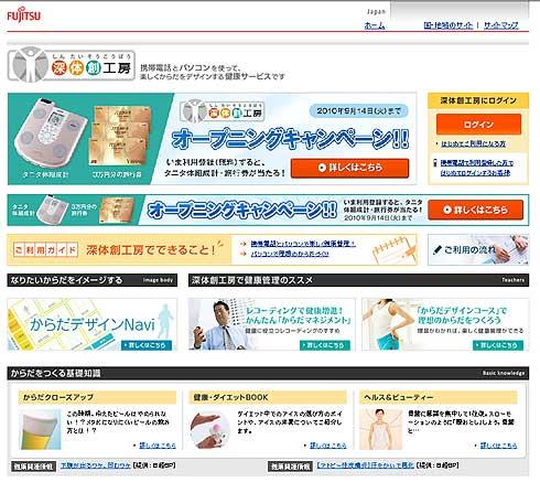 ay_fujitsu02.jpg