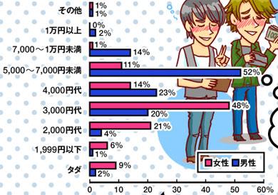 ah_gouko2.jpg