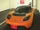 ホテル利用者に電気自動車の充電サービス——ウェスティンホテル東京