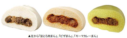 yd_nikuman.jpg