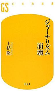yd_uesugibook.jpg