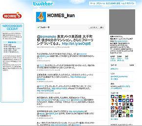 ay_homes03b.jpg