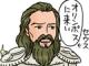 『タイタンの戦い』と『第9地区』、デートでもイケるSFファンタジーはどっち?