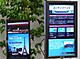 日本サムスンの電子看板システム 200以上のコンテンツが配信可能に