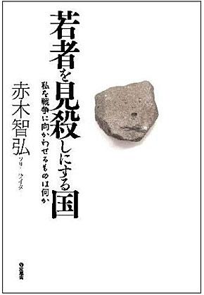 yd_akagibook.jpg