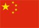 """中国が""""拡張主義""""に走れば……日本はどう対応すればいいのか"""