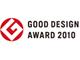 グッドデザイン賞ベスト15に日産リーフやCR-Z