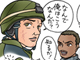 /makoto/articles/1010/01/news004.jpg