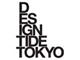 「DESIGNTIDE TOKYO 2010」見どころを一挙公開!