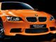 BMW M3誕生25周年記念車は「クーぺコンペティション」