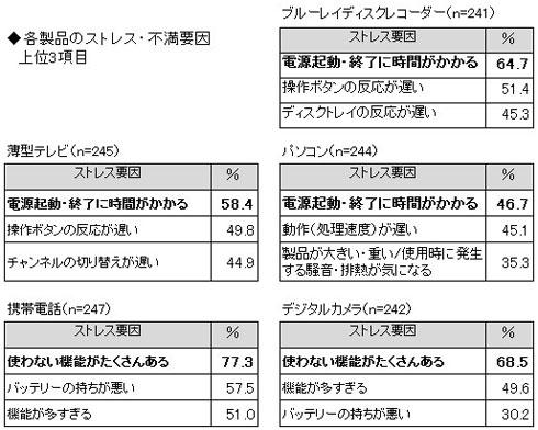 ah_dezi2.jpg