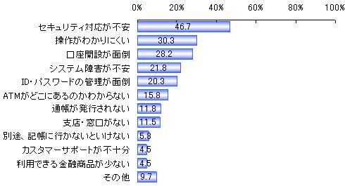 ah_netba3.jpg