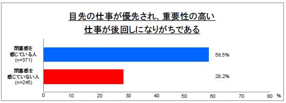 yd_heisoku2.jpg