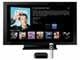 Apple TVが日本でも発売、映画配信開始
