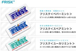 ah_kasai1.jpg