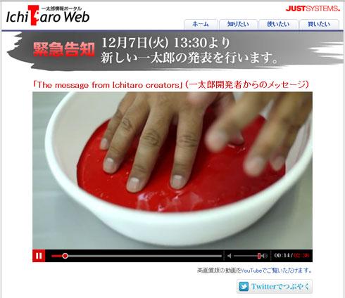 ay_ichitaro.jpg