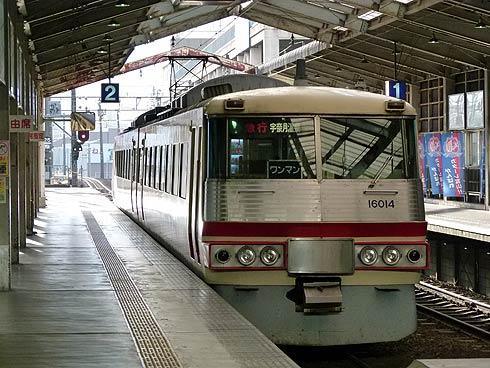 富山 地方 鉄道 特急