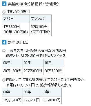 yd_uni2.jpg