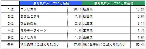 ah_san2.jpg