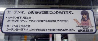 ah_wasi1.jpg