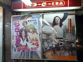 ah_wasi110.jpg
