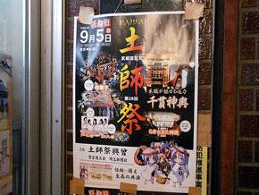 ah_wasi111.jpg