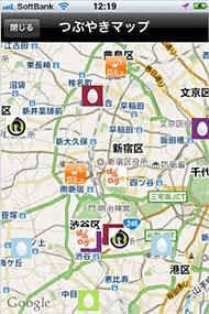 os_tmap2.jpg