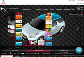 DS3 Web Store