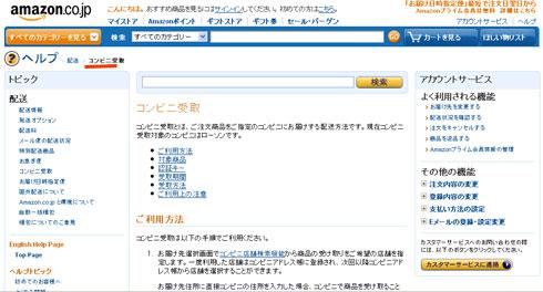 ah_konbi2.jpg