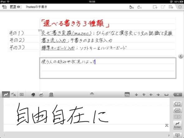 漢字 手書き