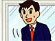 中村誠32歳、僕リーダーになります
