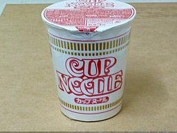 yd_cup1.jpg