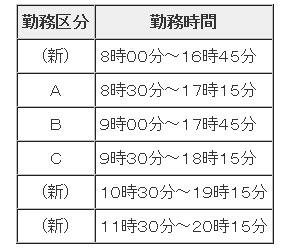 ah_toukyo.jpg