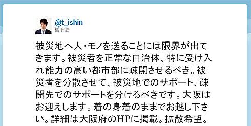 yd_hashimoto.jpg